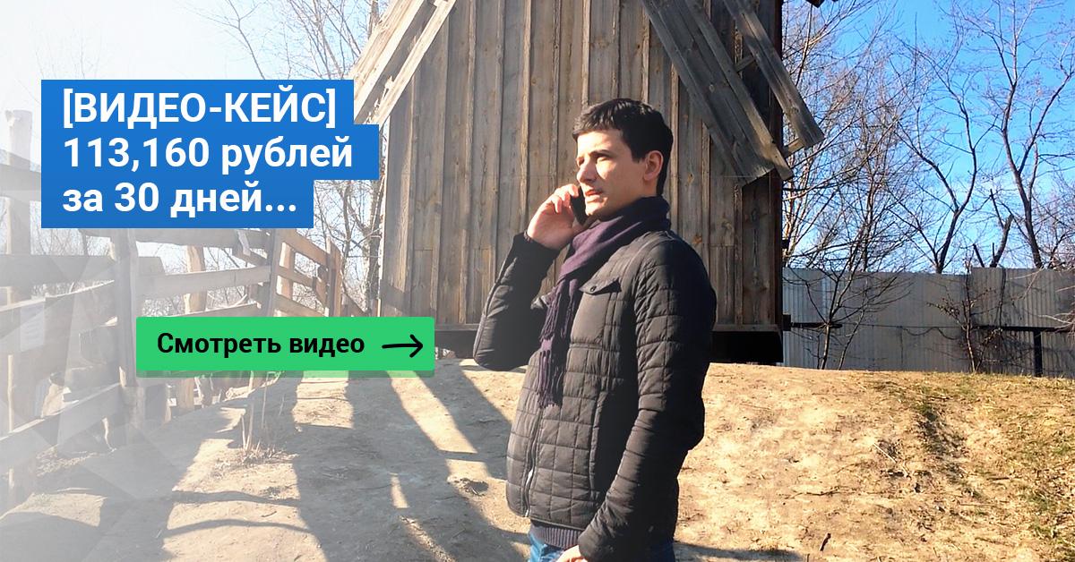 banner_fb_1200x628