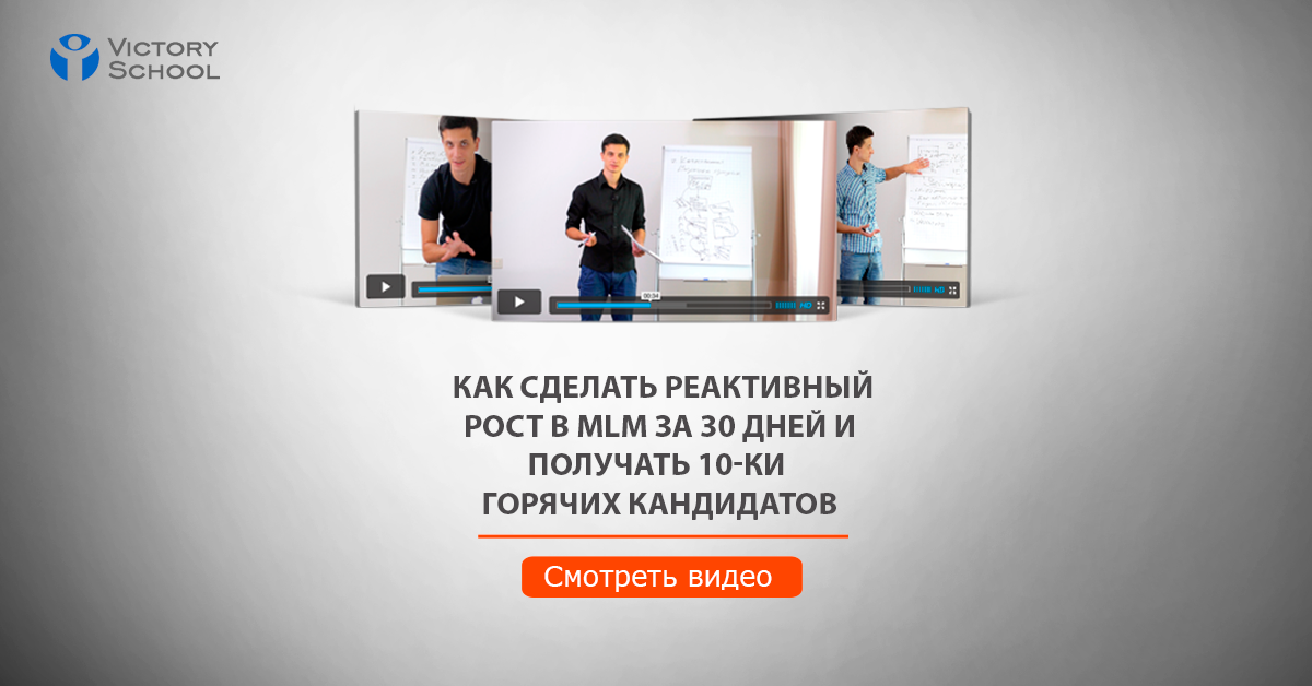 banner_lb_3video_v1