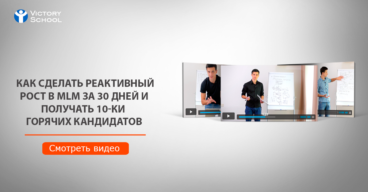 banner_lb_3video_v2